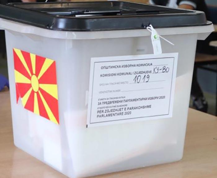 СДСМ и ВМРО-ДПМНЕ по 7 пратеници, ДУИ и АА по 3 во ИЕ2, потврди ДИК
