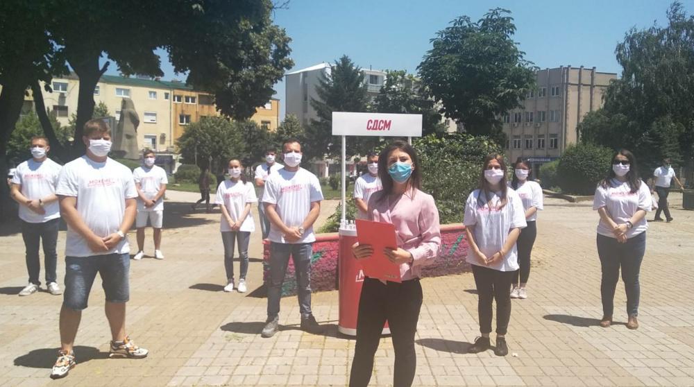 Европските плати и европските услови за работа на младите ќе ги донесеме во нашата држава, рече Коцевска