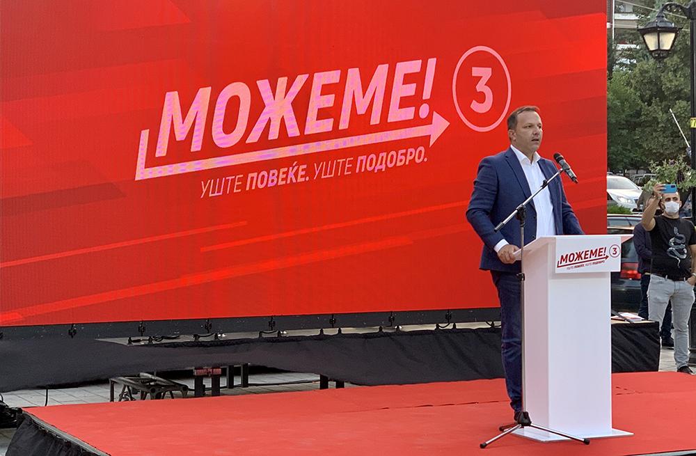 Спасовски: Ќе има едноцифрен број на невработени, како некогаш во Југославија