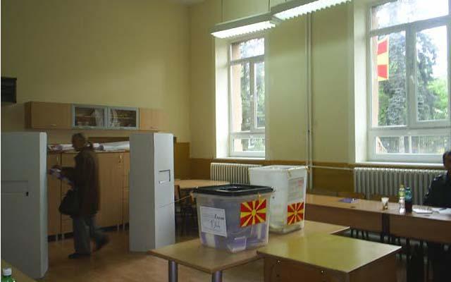 Девет избирачки места во Куманово на нови локации