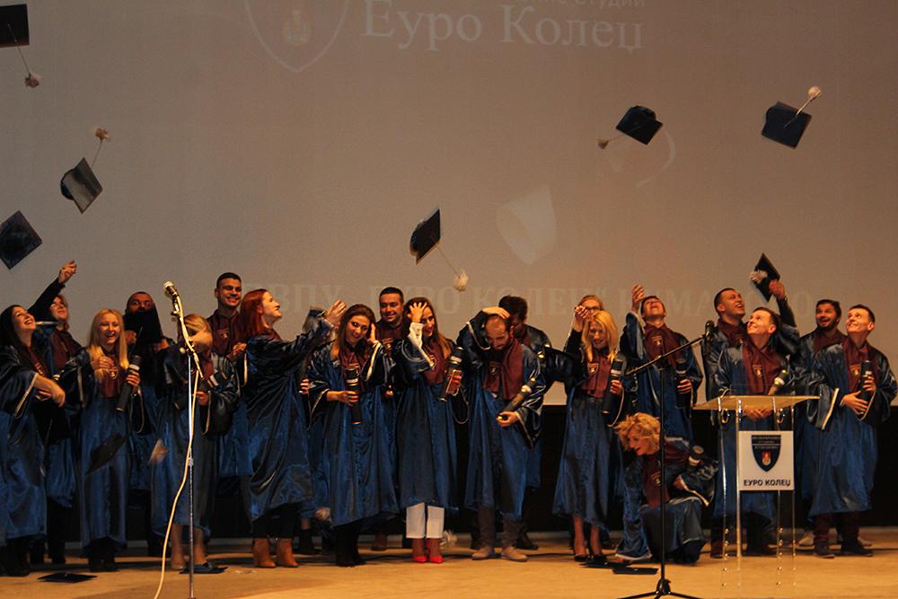 Свеченост по повод завршувањето на студиите на 11-та генерација на студенти на Еуро колеџ