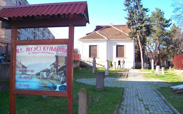 Кумановскиот музеј домаќин на прославата на Меѓународниот ден на музеите