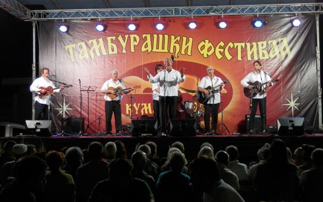 """Вечерва започнува Меѓународниот тамбурашки фестивал """"Куманово 2020"""""""