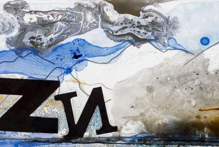 Изложба на слики на Ангелина Поповска