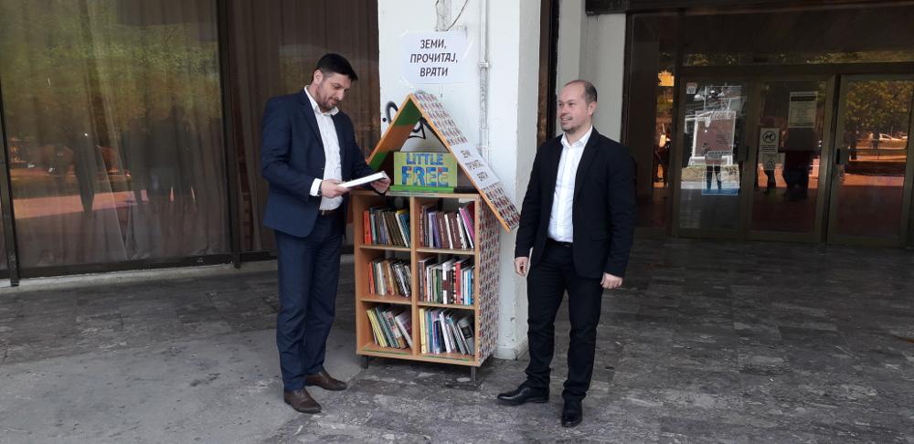 Куманово доби бесплатна библиотека на отворено