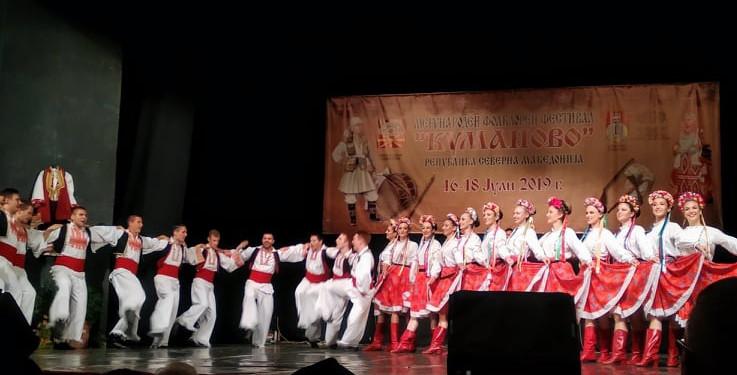 """Одлично издание на првиот Меѓународен фолклорен фестивал """"Куманово"""""""