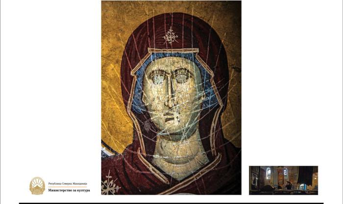 """Изложба на фотографии и постери """"Она што го гледаме за последен пат"""" во Куманово"""