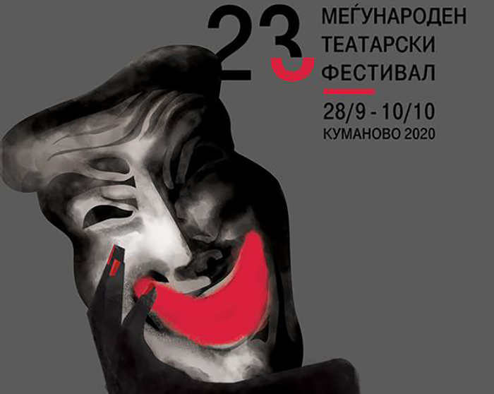 """Зијах Соколовиќ со """"Меѓуигра 0-24"""" ќе ги отвори Деновите на комедија"""