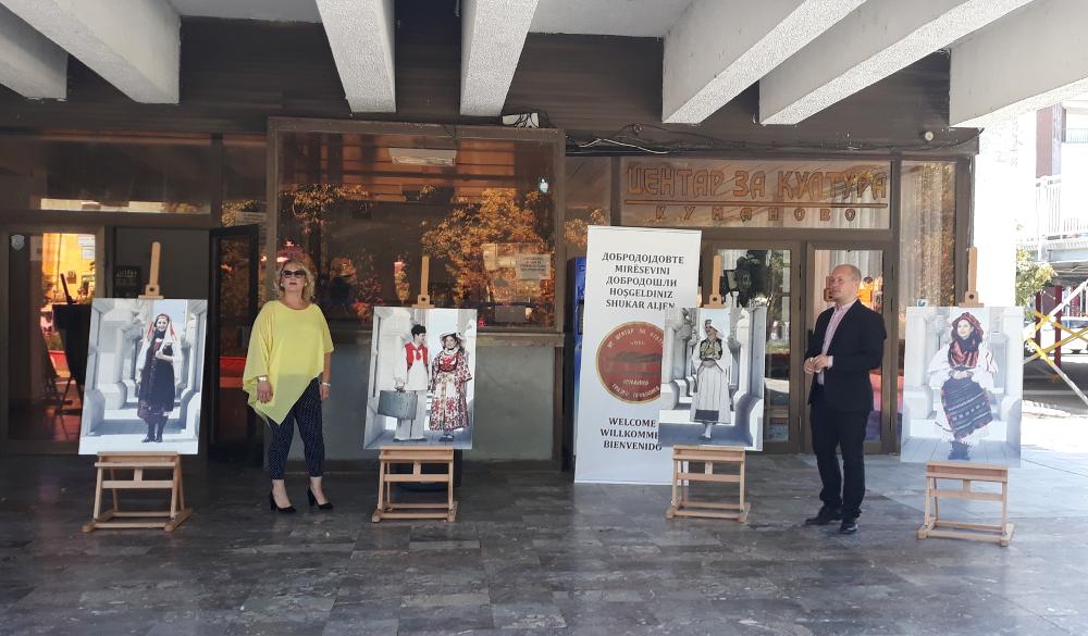 Отворена изложба на слики на традиционални носии од Балканот
