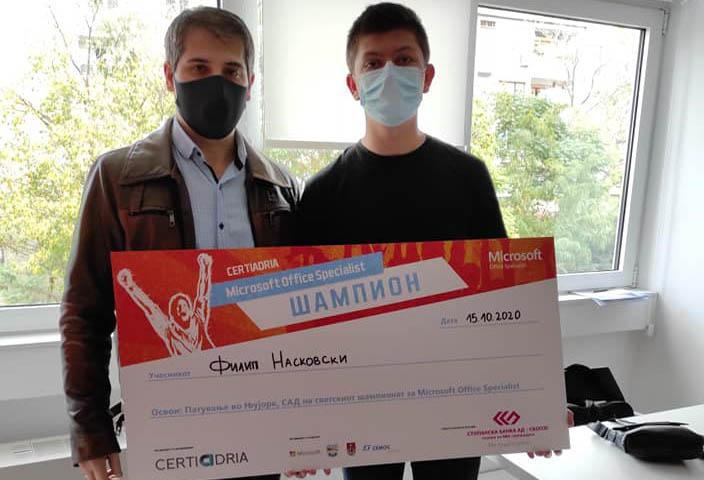 Кумановецот Филип Насковски победник на државниот MOS натпревар, ќе ја претставува земјата на светското првенство во Америка