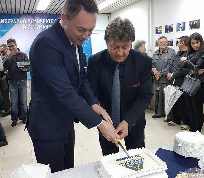 ЛДП го прослави 20-от роденден