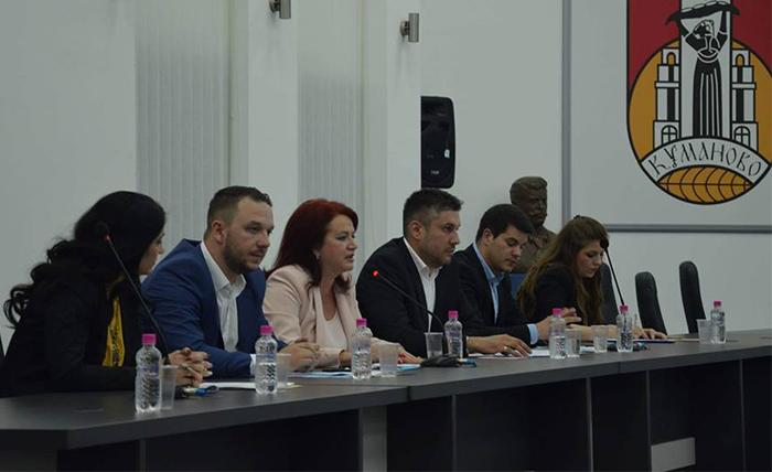 СДСМ на конференција ќе ги утврдува предлозите за градоначалник и листа на советници