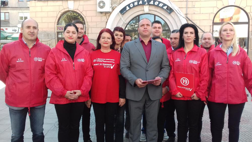 Димитриевски побара поддршка за модерно и урбано Куманово