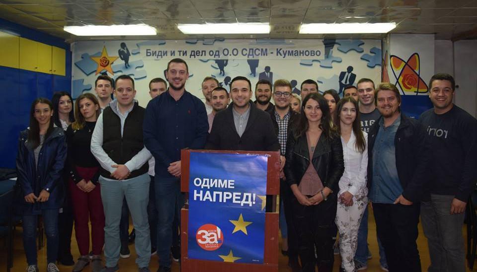 Младите на СДСМ избраа ново раководство