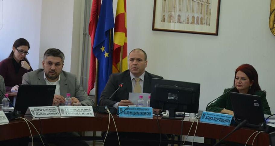 Дванаесетта седница на Советот на Општина Куманово