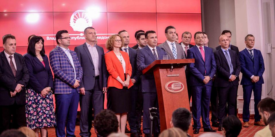 Република Северна Македонија е решението, потврди Заев