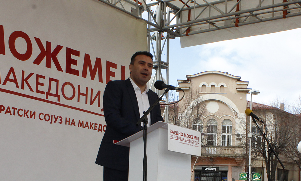 Во знак на благодарност за вакцините размислуваме да ги ослободиме од патарина српските туристи, најави Заев