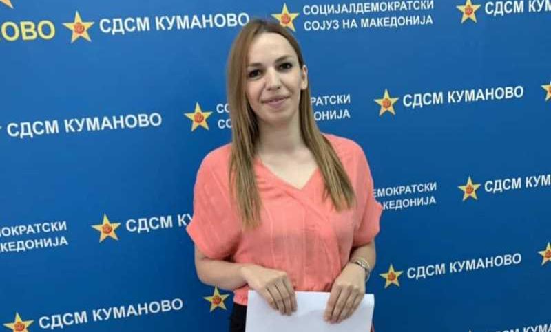"""СДСМ на средба со граѓаните од """"Гоце Делчев"""""""