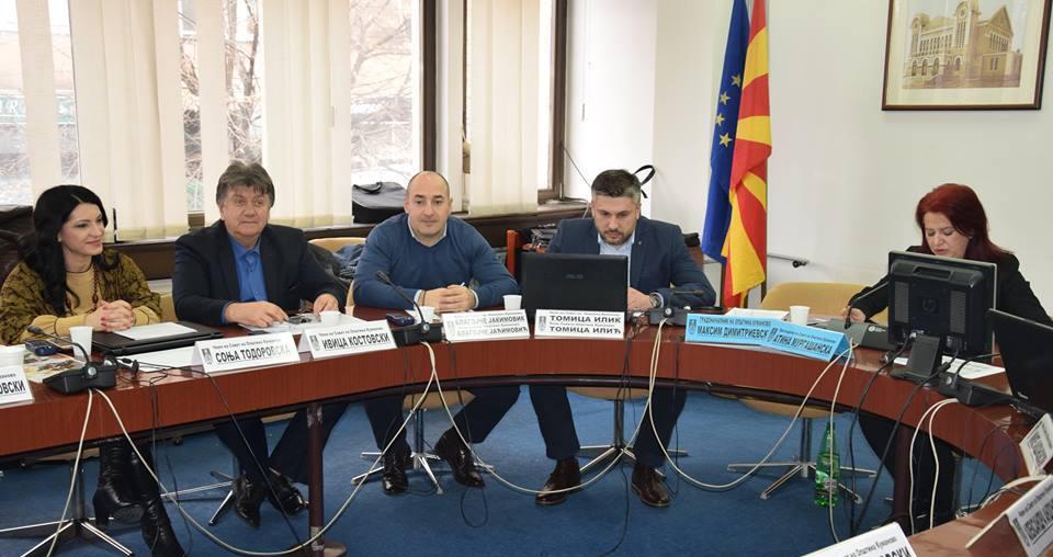 Дваесет и седма седница на Советот на Општина Куманово