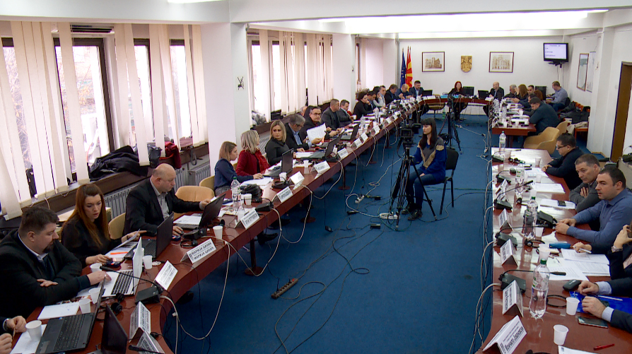 Дваесет и четврта седница на Совет