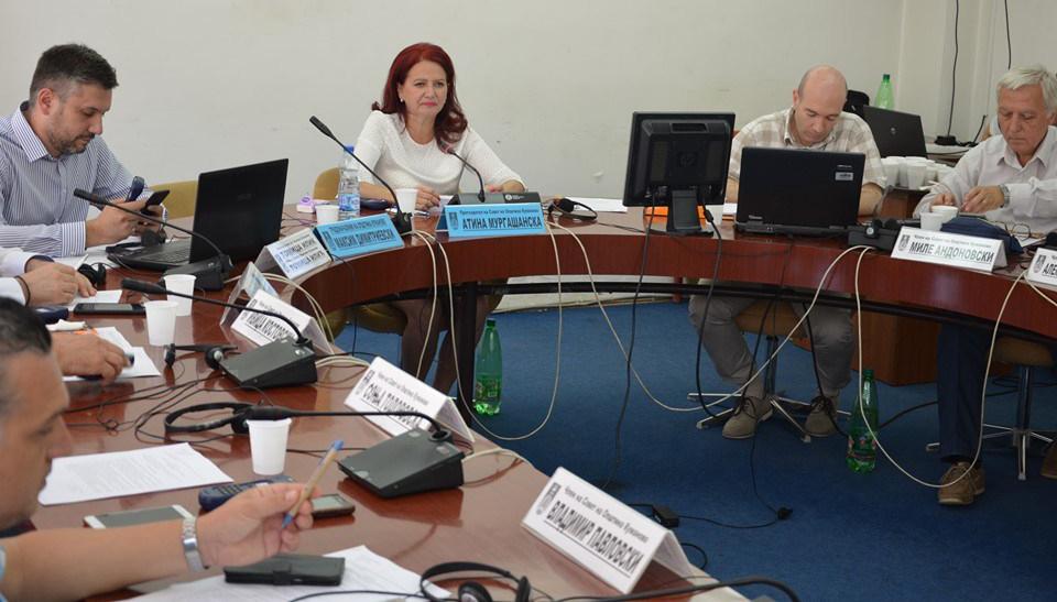 Продолжение на 29.седница на Советот