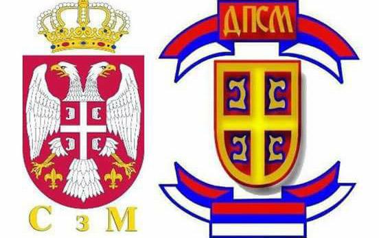 """Српската заедница организира помен за жртвите во НАТО бомбардирањето во црквата """"Света Троица"""""""