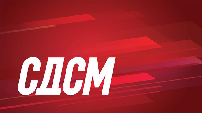СДСМ ќе бира нов претседател во општинската организација Липково