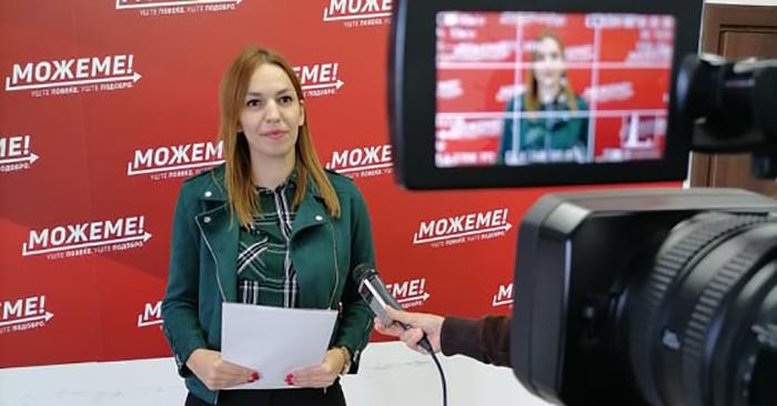 Бошковска: Овој викенд граѓаните ќе купуваат домашни производи и ИТ опрема без ДДВ