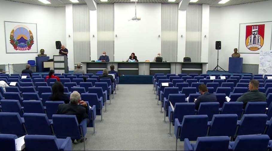Педесет и втора седница на Советот на Општина Куманово