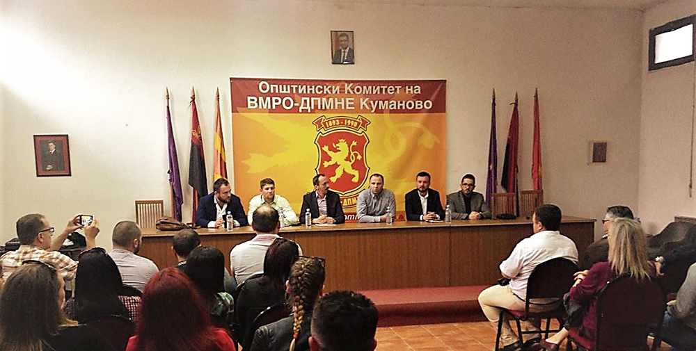 Петмина кандидати за претседател на ВМРО-ДПМНЕ во Куманово