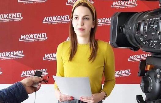 Бошковска: 30 години СДСМ е движечка сила која носеше државотворни одлуки