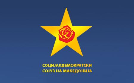 СДСМ: Потребен ни е претседател кој е проевропски ориентиран