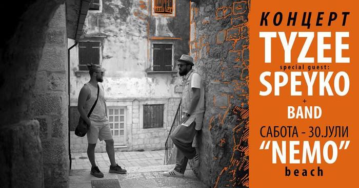 Тајзи и Спејко со голем концерт во Охрид