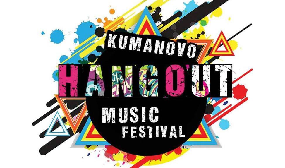 Во Куманово ќе се одржи музички фестивал на отворено