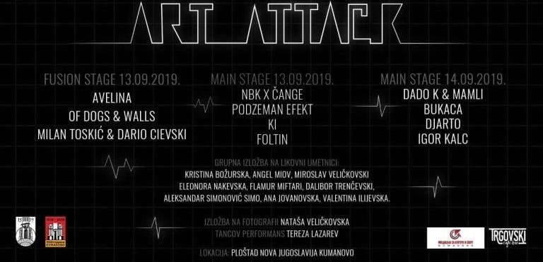 """За првпат """"Арт атак"""" фестивал на Градскиот плоштад во Куманово"""