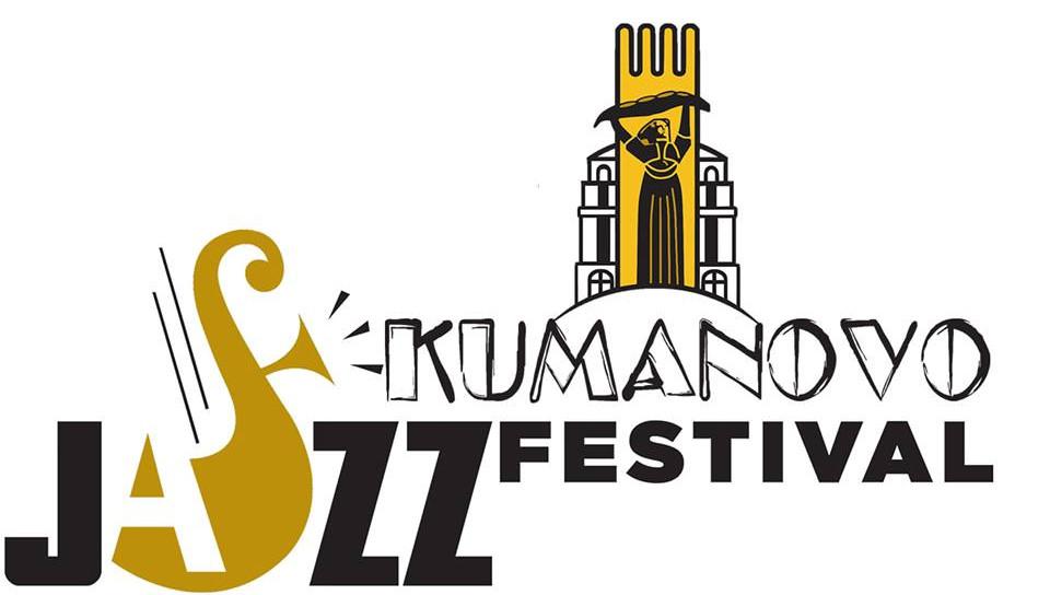Џез фестивалот во Куманово со звучни имиња од светската џез сцена