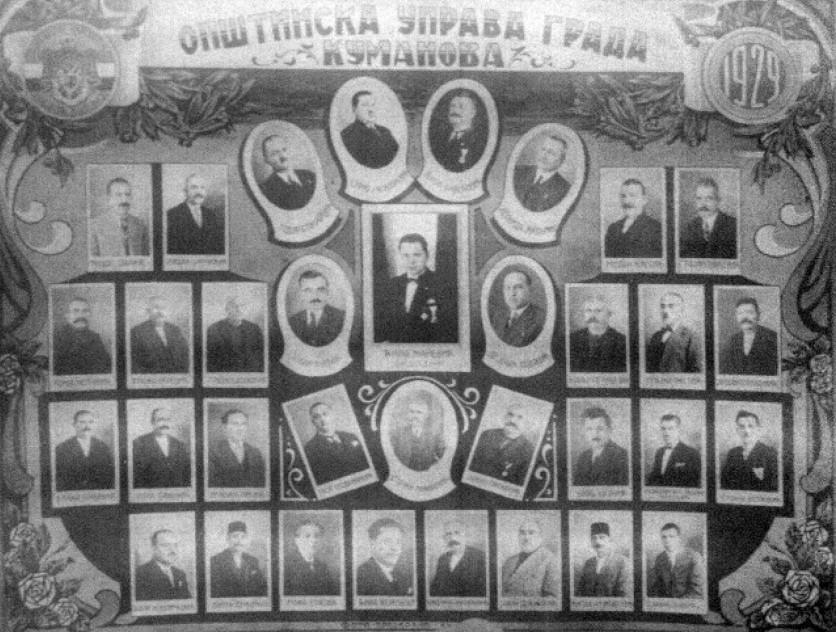 Градоначалниците на Куманово меѓу двете светски војни