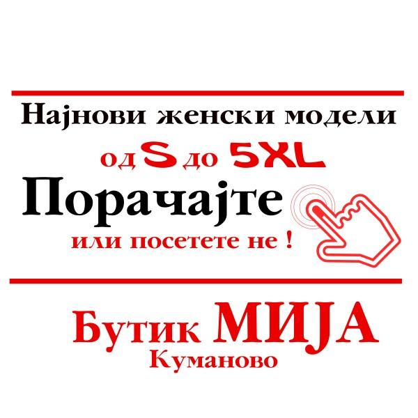 Butik Mija
